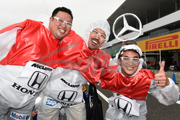 Formula One World Championship, Rd15, Japanese Grand Prix, Preparations, Suzuka, Japan, Thursday 2 October 2014.